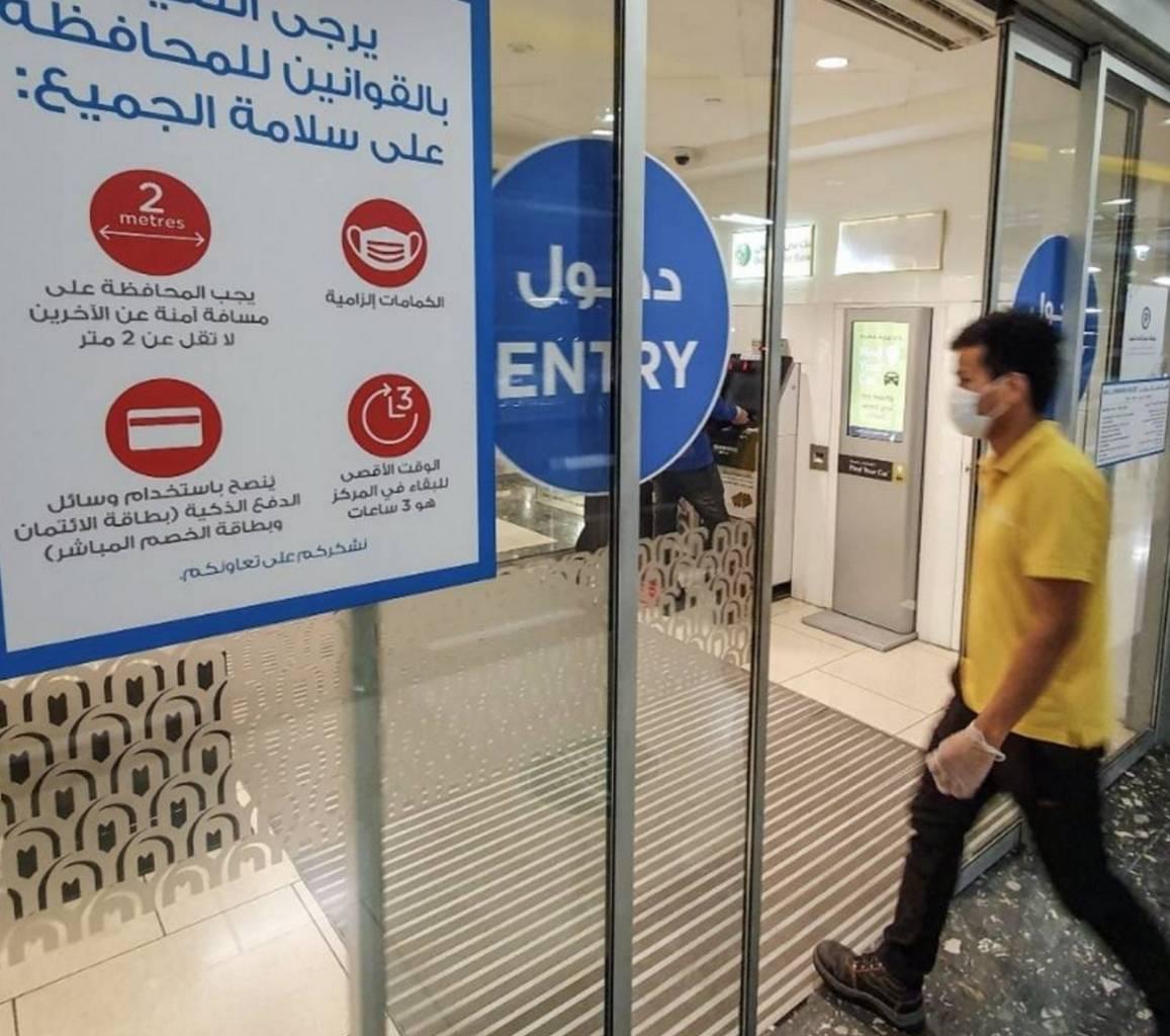 Dubai businesses, fine, Covid-19 pandemic, covid fine