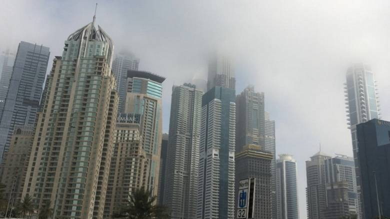 uae, weather, national center of meteorology, cloudy, humid, parts