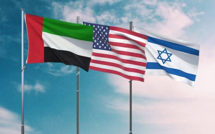Abraham Fund, UAE, US, Israel,  United States of America,