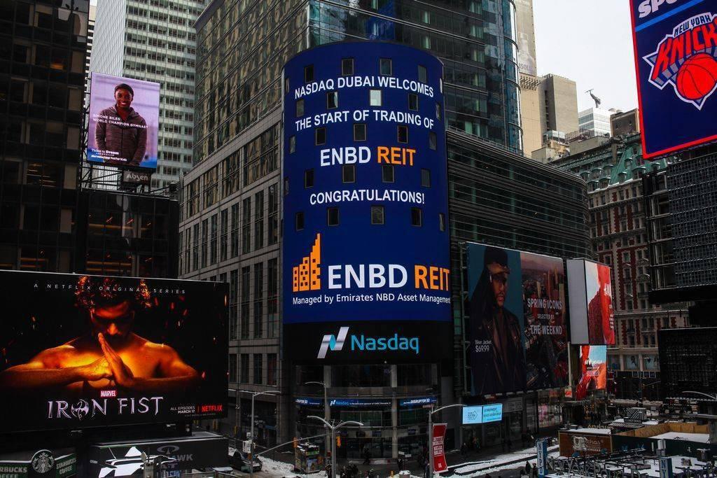 ENBD Reit's net asset value hits $198m in H1
