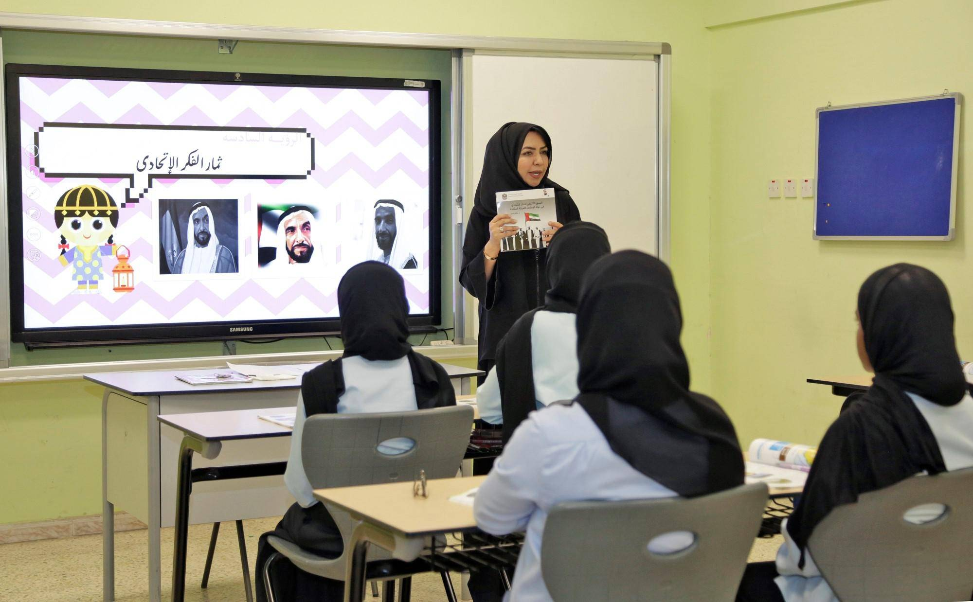 UAE citizenship: Education sector hails new law as futuristic