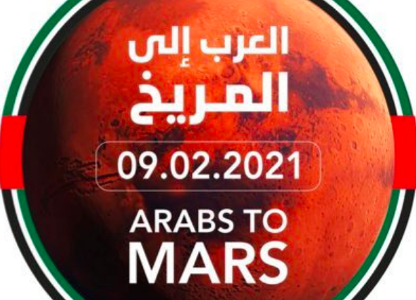 Hope Probe: UAE leaders change Twitter photos to new Mars logo