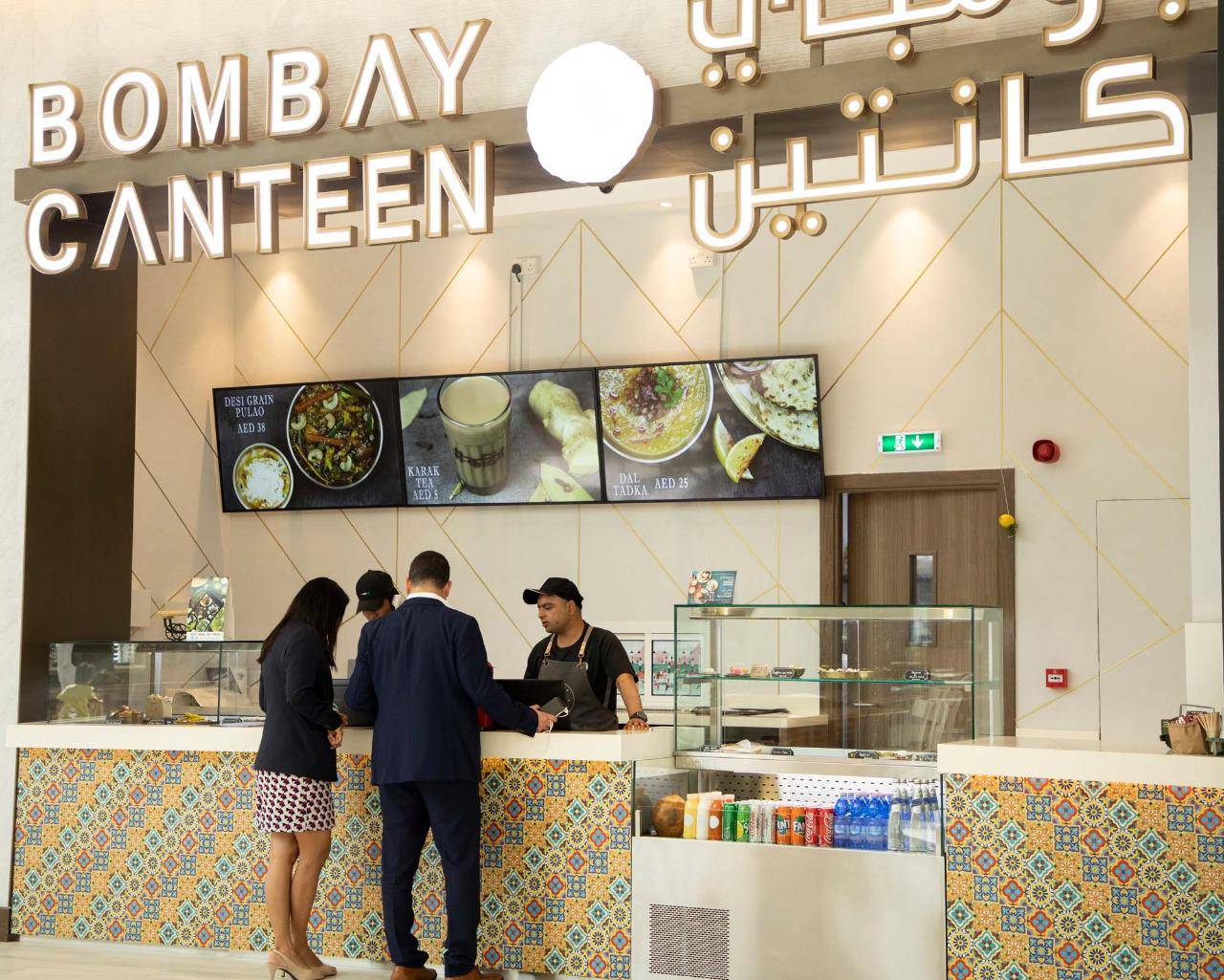 Got your UAE Covid vaccine? Get free food at 2 eateries
