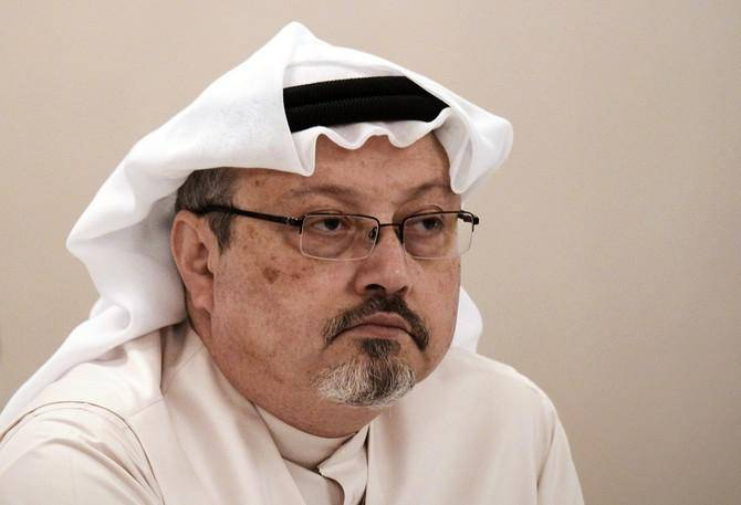 Saudi Arabia 'completely rejects' US report on Khashoggi murder