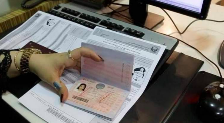 Dubai to issue 10-year visa to 1,000 people