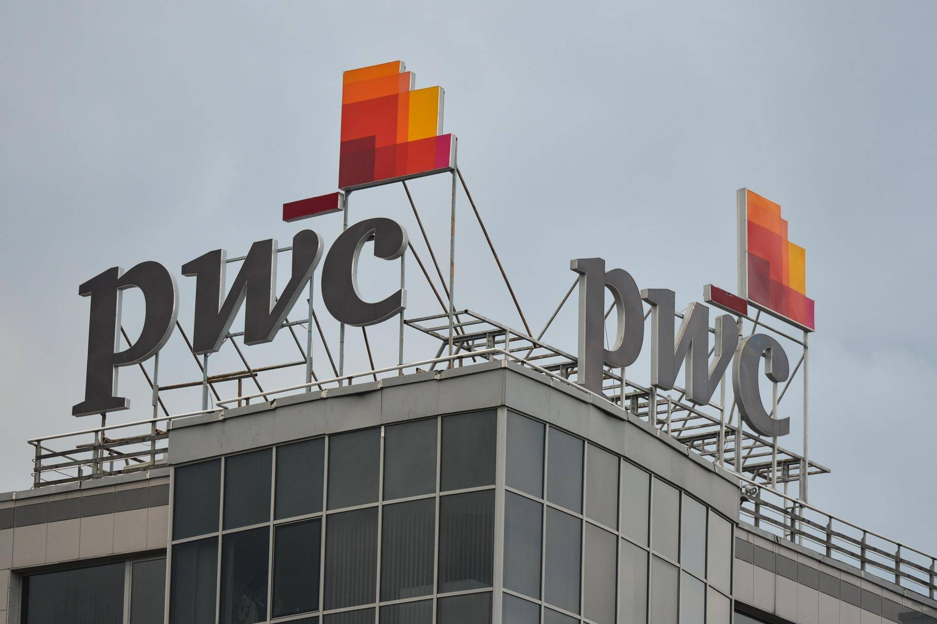 Price Waterhouse Coopers - AFP File