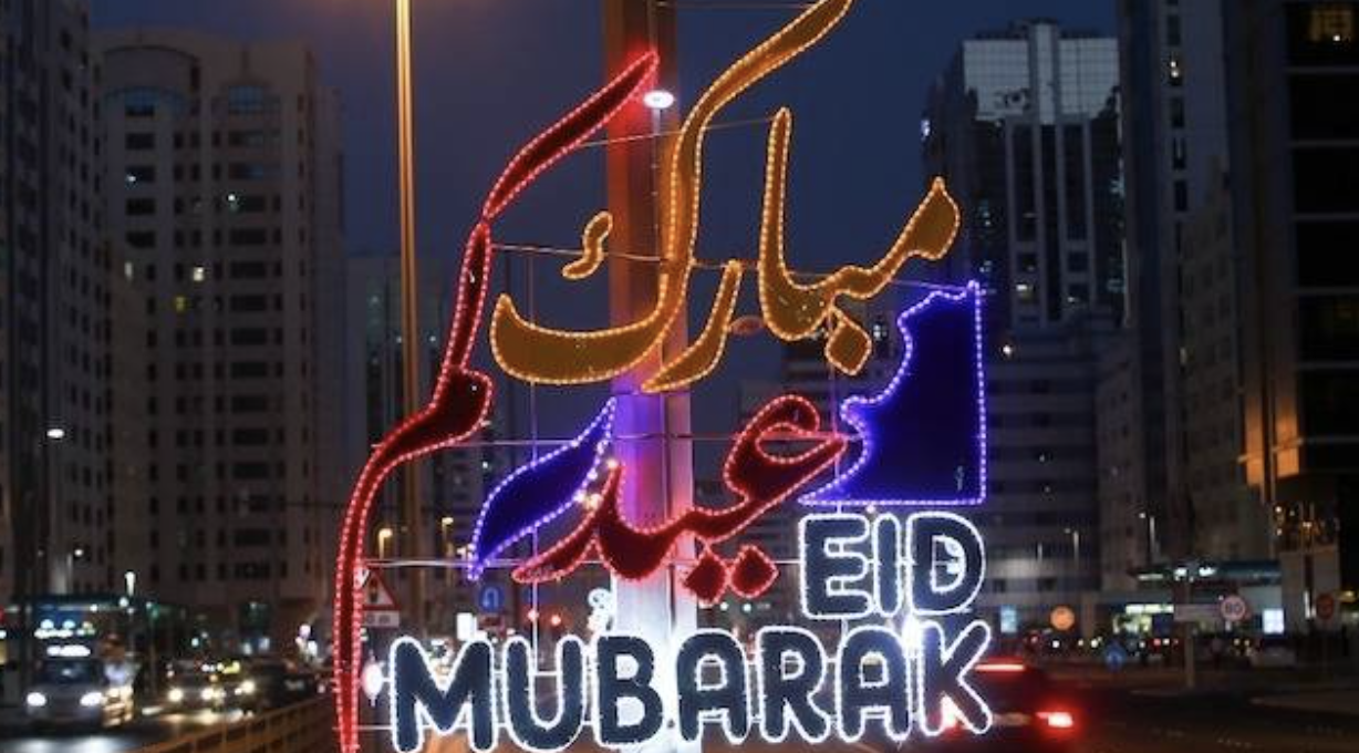 Will UAE residents get 5-day holiday for Eid Al Fitr?