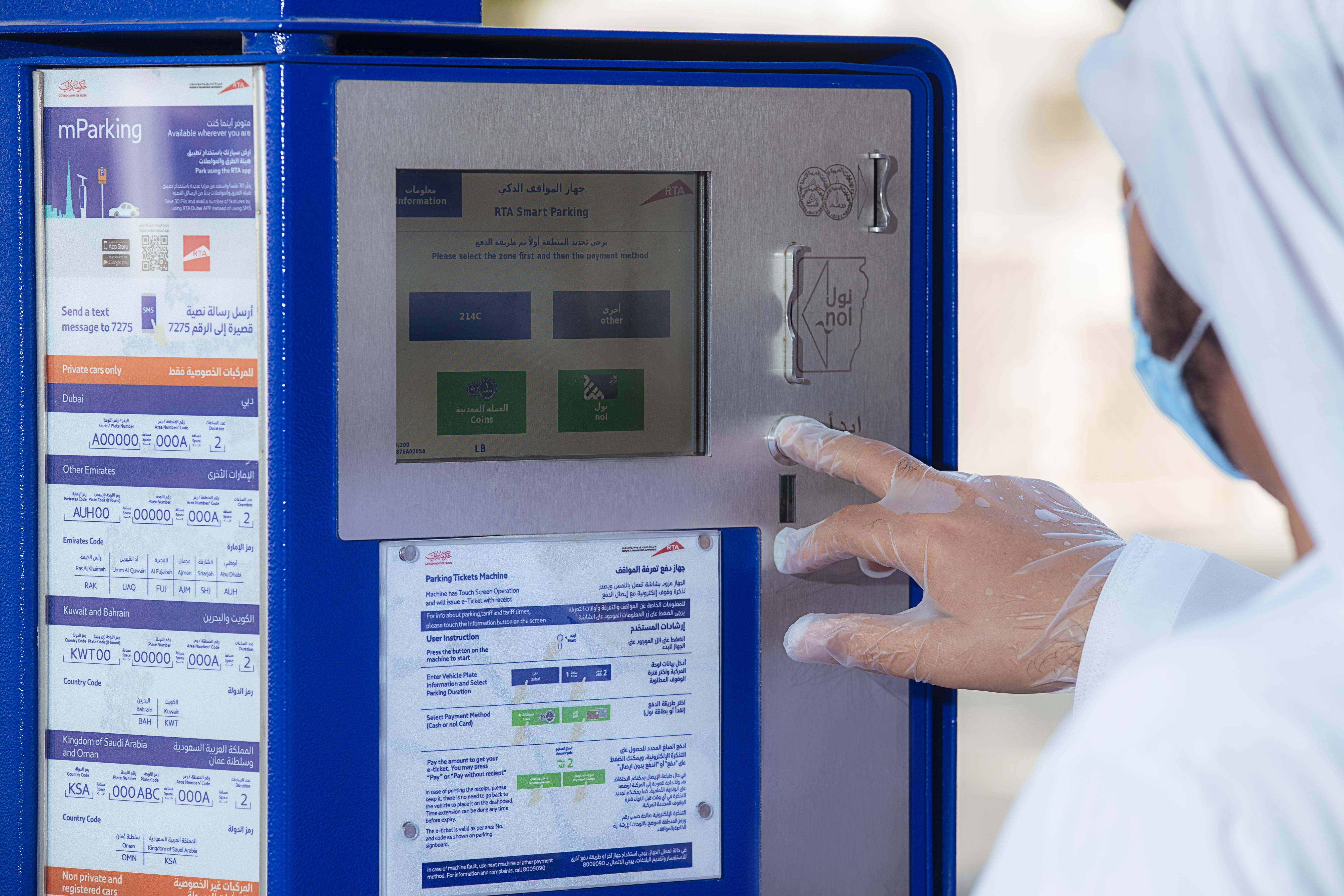 Save on Dubai parking fees with new payment method