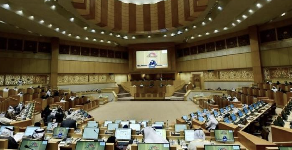 UAE: FNC approves draft law to establish national human rights commission