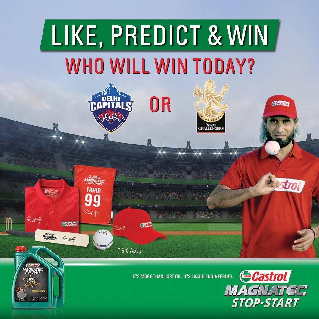 Predict and win with KT: Who will win today's IPL match?