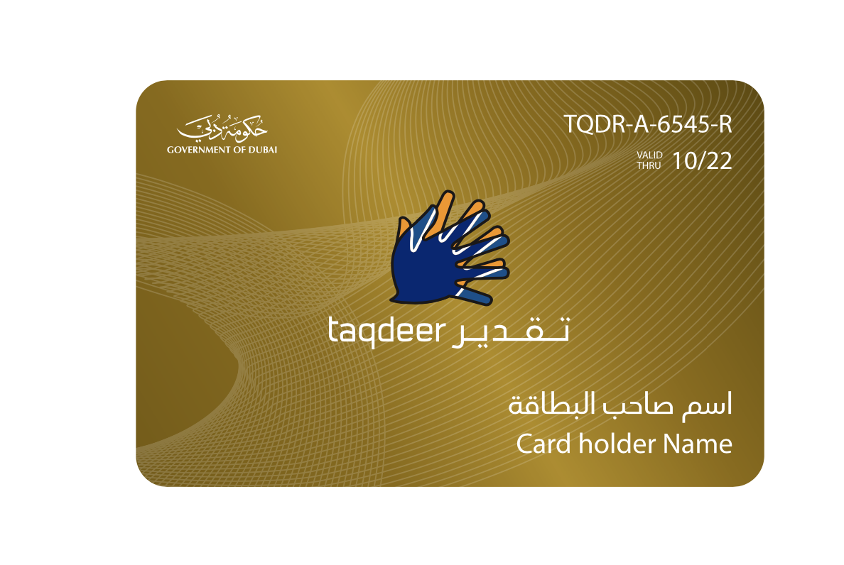 Dubai launches 'excellence cards' for labourers