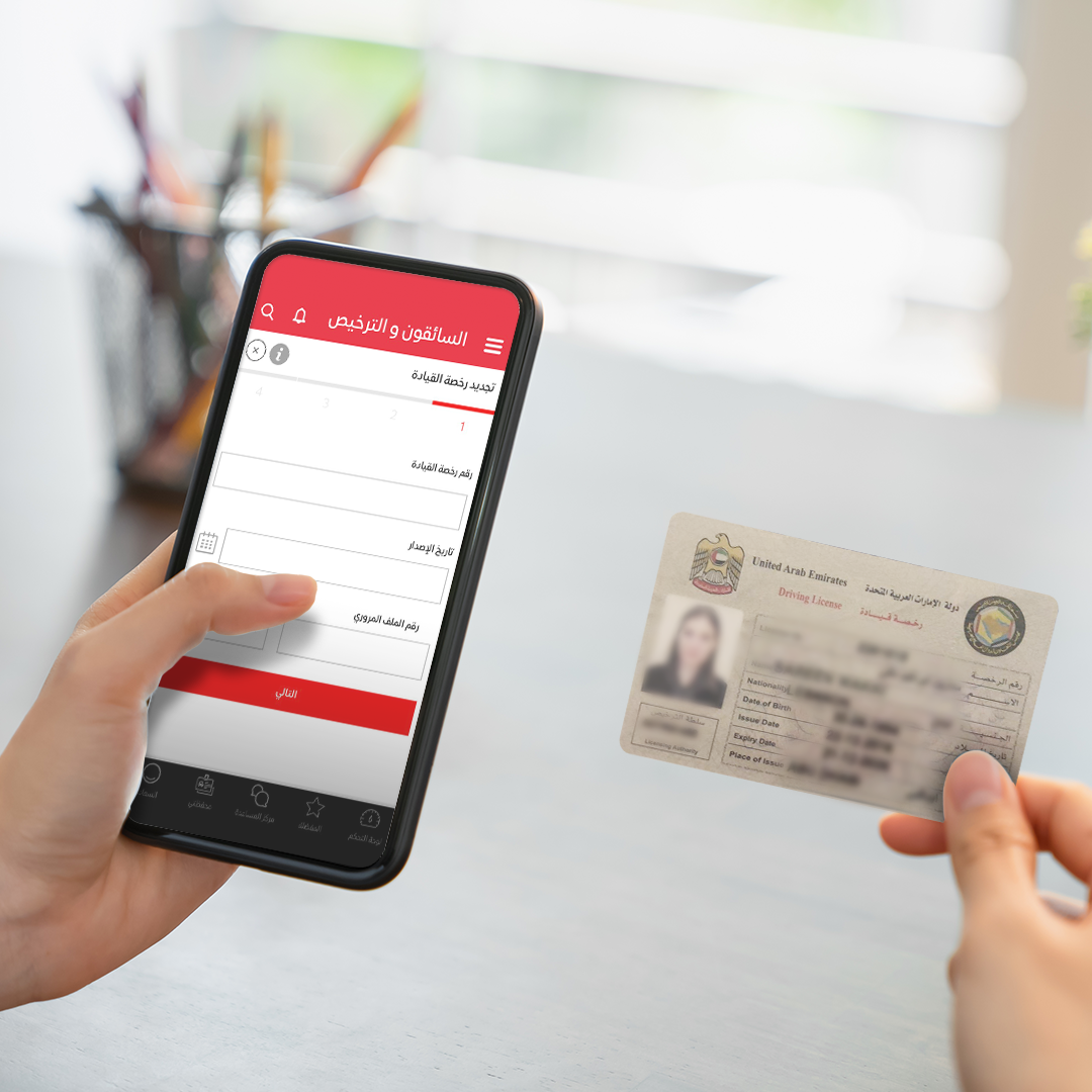 3 Dubai driving licence services to only be available online