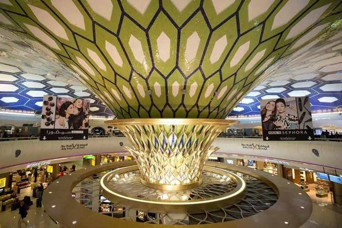 Abu Dhabi removes UK from Green List destinations