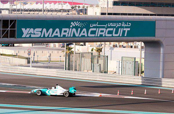 Vaccinated fans will be back at Formula 1 Abu Dhabi Grand Prix