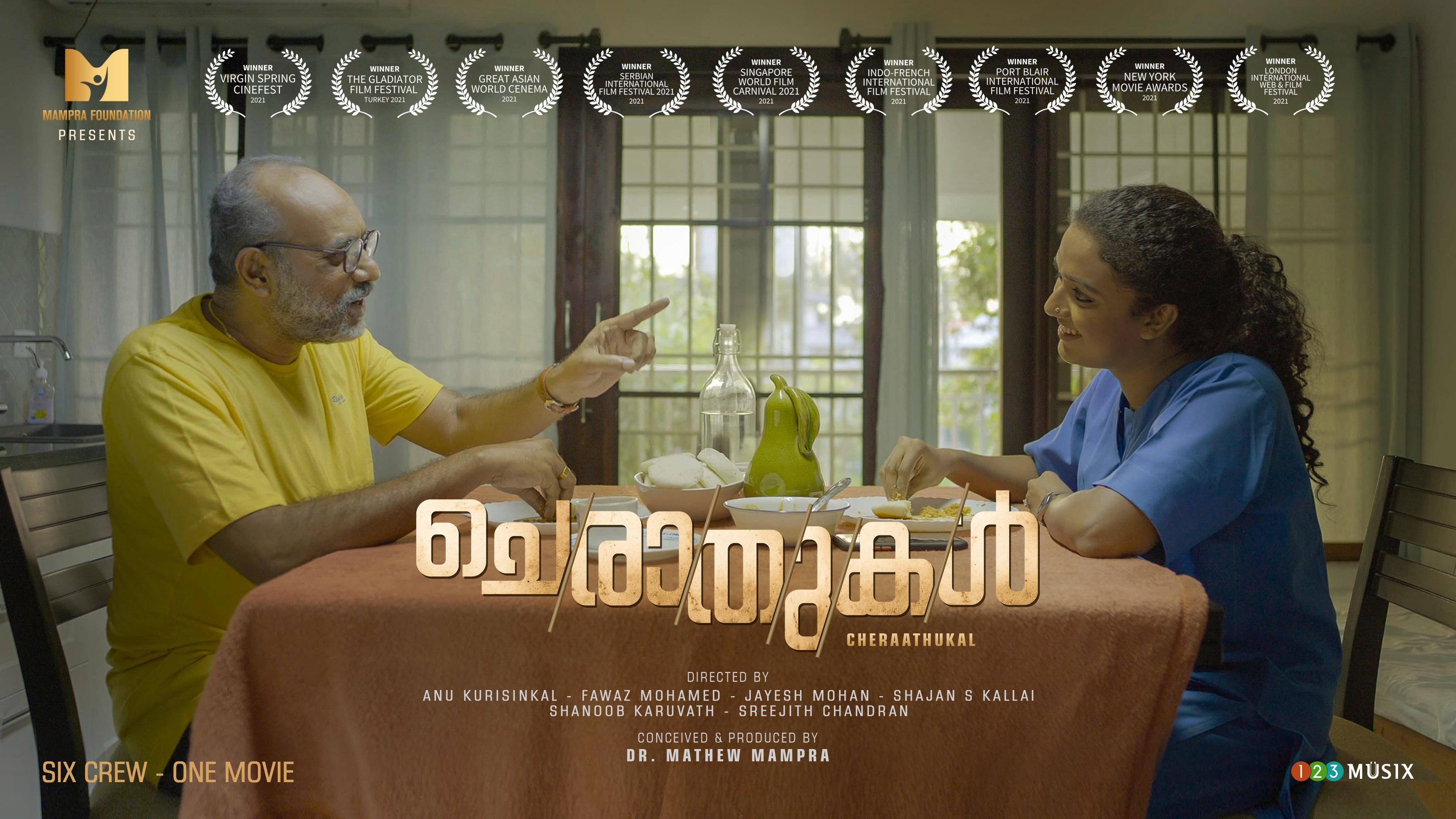 Movie Review: 'Cherathukal' is full of love and laughter - News | Khaleej Times