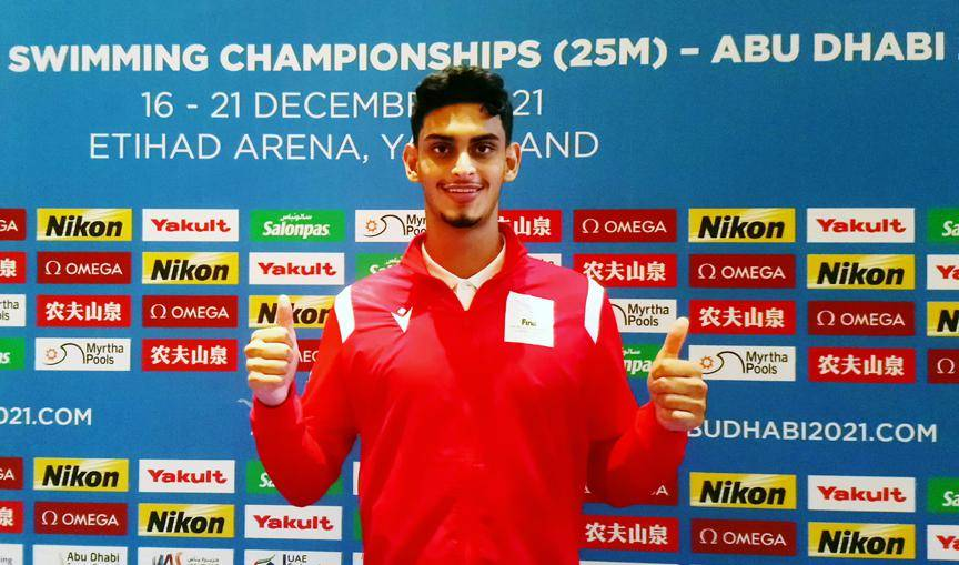 UAE swimmer Yousuf eager to make a splash at Tokyo Olympics