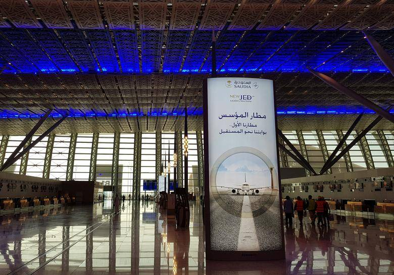 3-yr travel ban for Saudi citizens flying to red-list countries