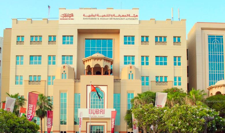 Dubai: Tuition fees for 8 new schools announced
