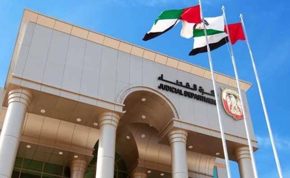 Abu Dhabi: Media coverage of triple murder case banned