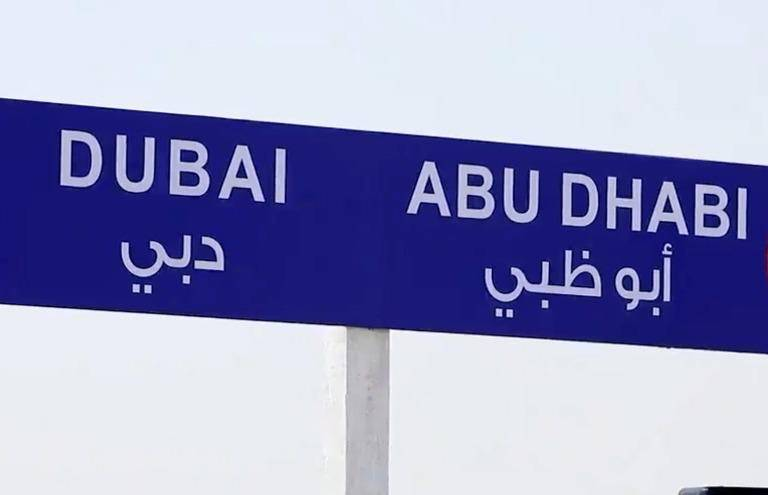 Video: Abu Dhabi-Dubai railway tracks take shape