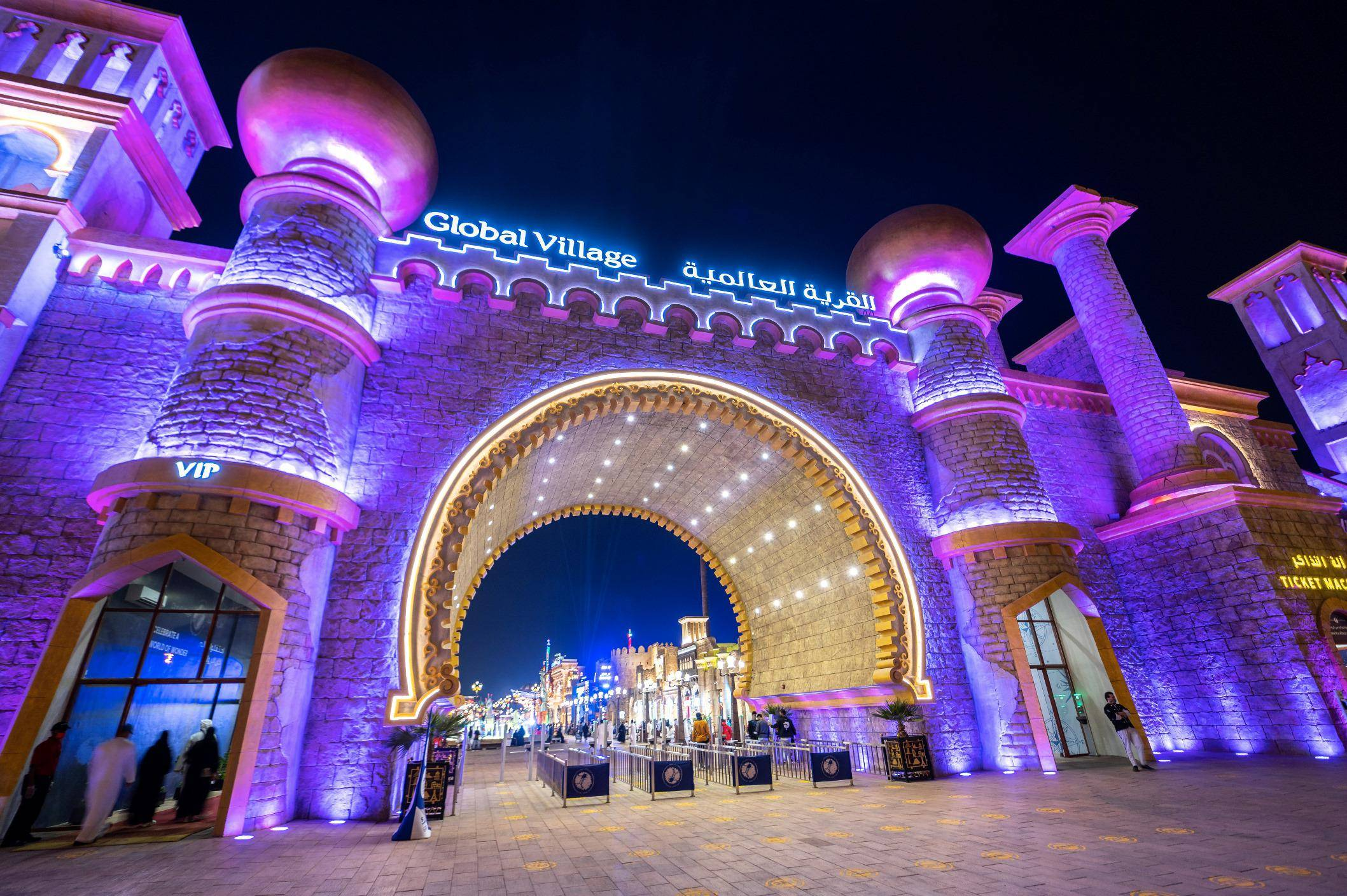 Look: Dubai's Global Village announces new VIP experiences