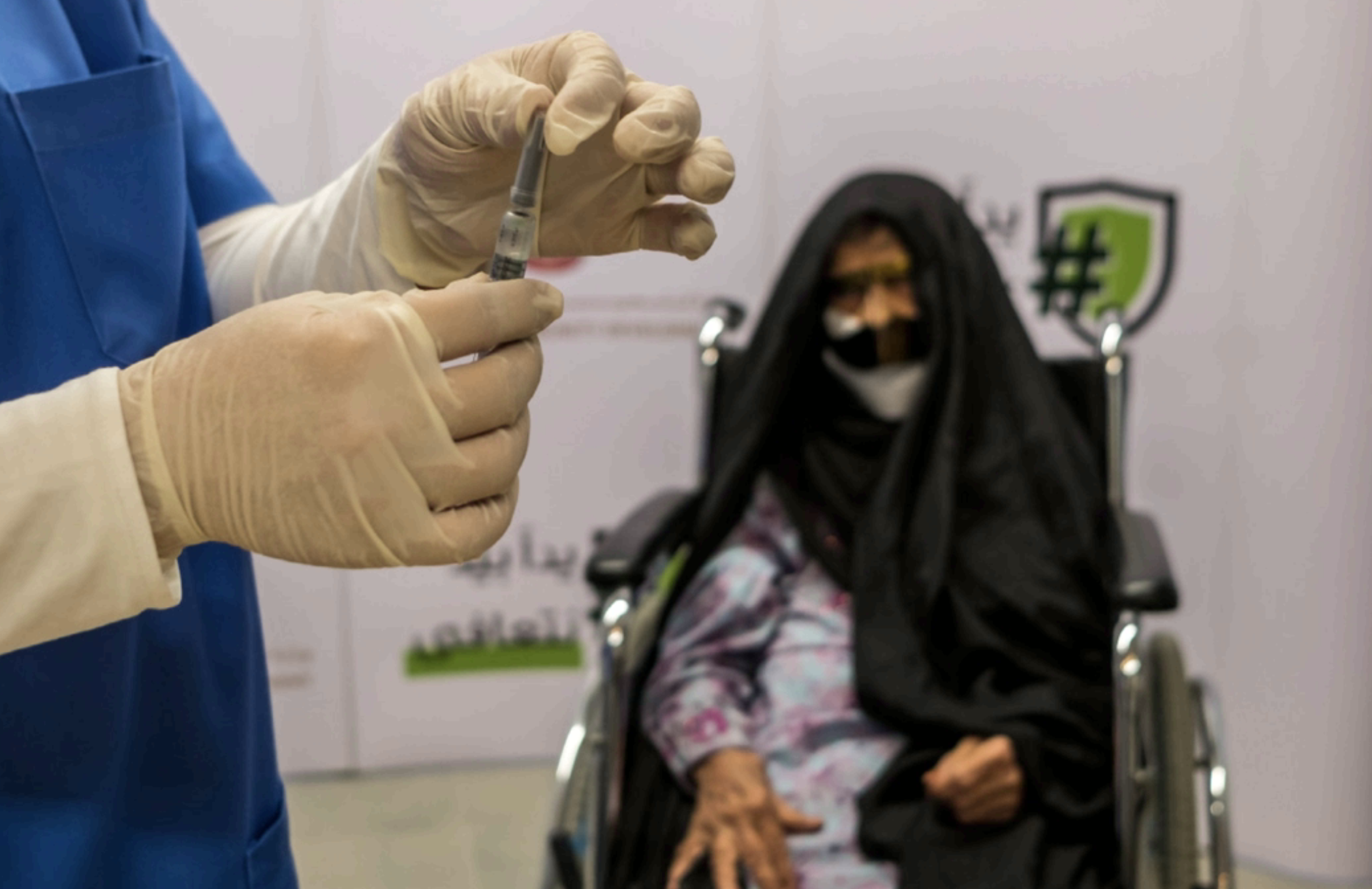 How UAE became world's most vaccinated country