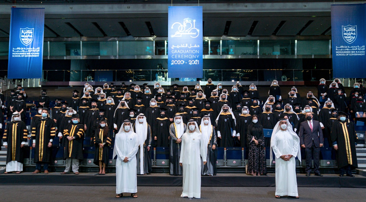 , Photos: Sheikh Mohammed attends graduation of future leaders, The World Live Breaking News Coverage & Updates IN ENGLISH