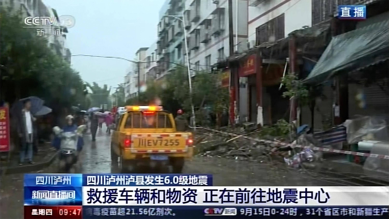 Sichuan earthquake: Three killed, dozens injured in Chinese province - News | Khaleej Times