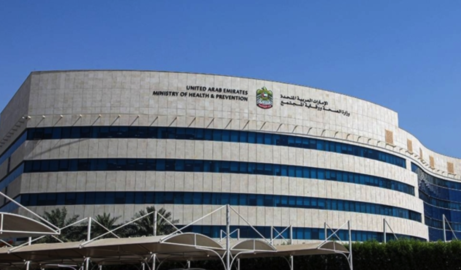 UAE: You can now get birth certificate issued via WhatsApp